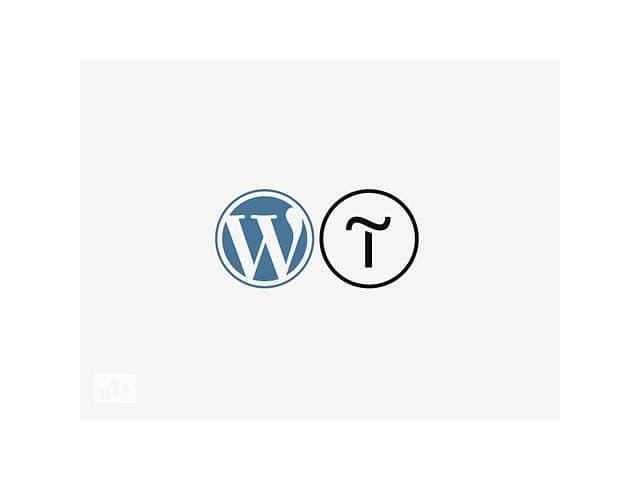 Выбор бизнеса: WordPress или конструктор Tilda